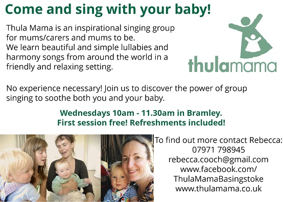 Thula Mama Advert